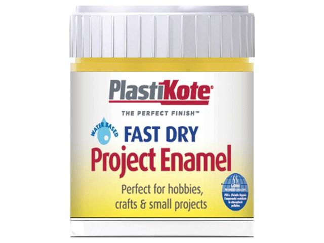 Fast Dry Enamel Paint B12 Bottle Buttercup Yellow 59ml