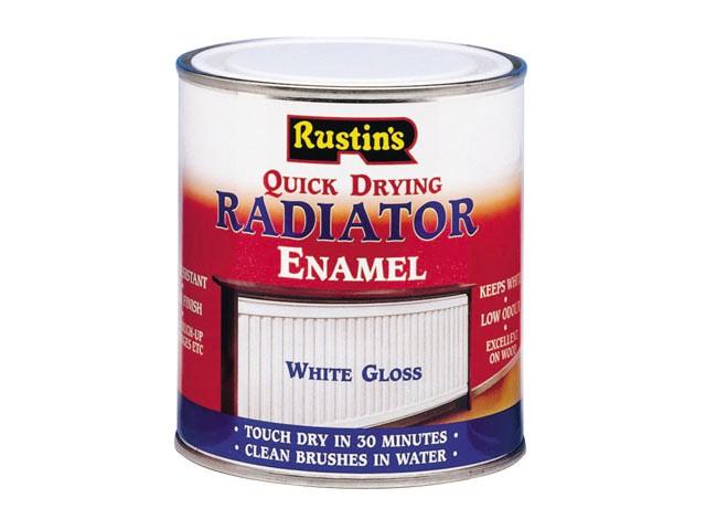 Quick Dry Radiator Enamel Paint Gloss White 250ml