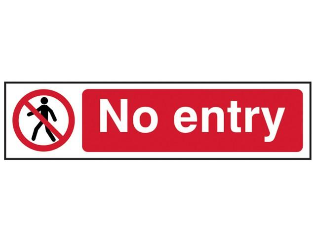 No Entry - PVC 200 x 50mm