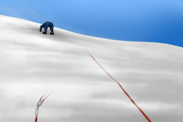 Image of a mountaineer who is very close to reaching the top of an ice slope