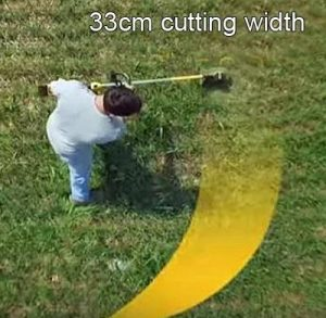 Cutting widths vary between string trimmers.